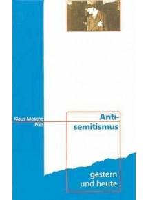 Antisemitismus, gestern und...